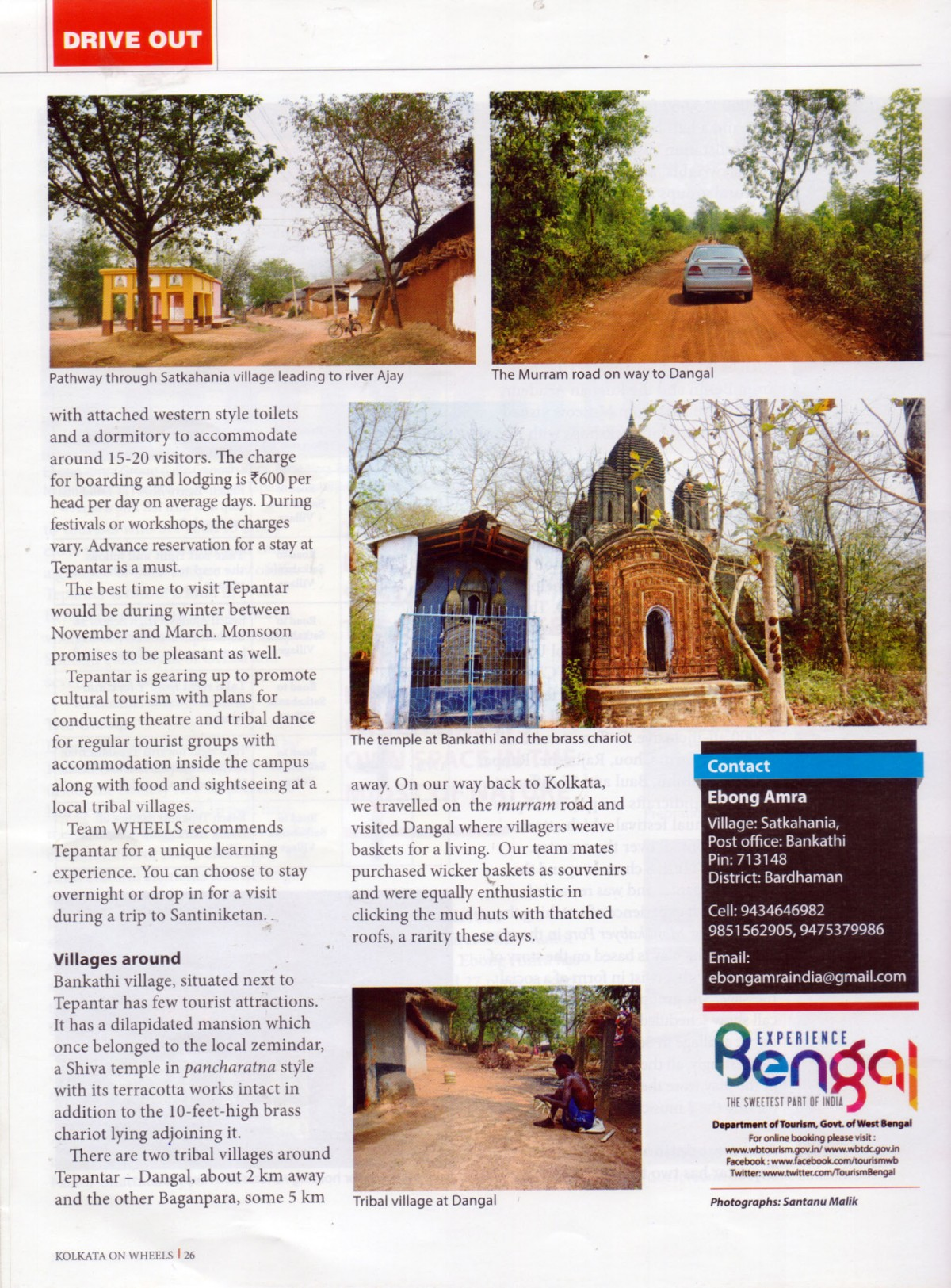 News Clippings of Tepantar_Wheels Magazine 15 March 2016-7 _4