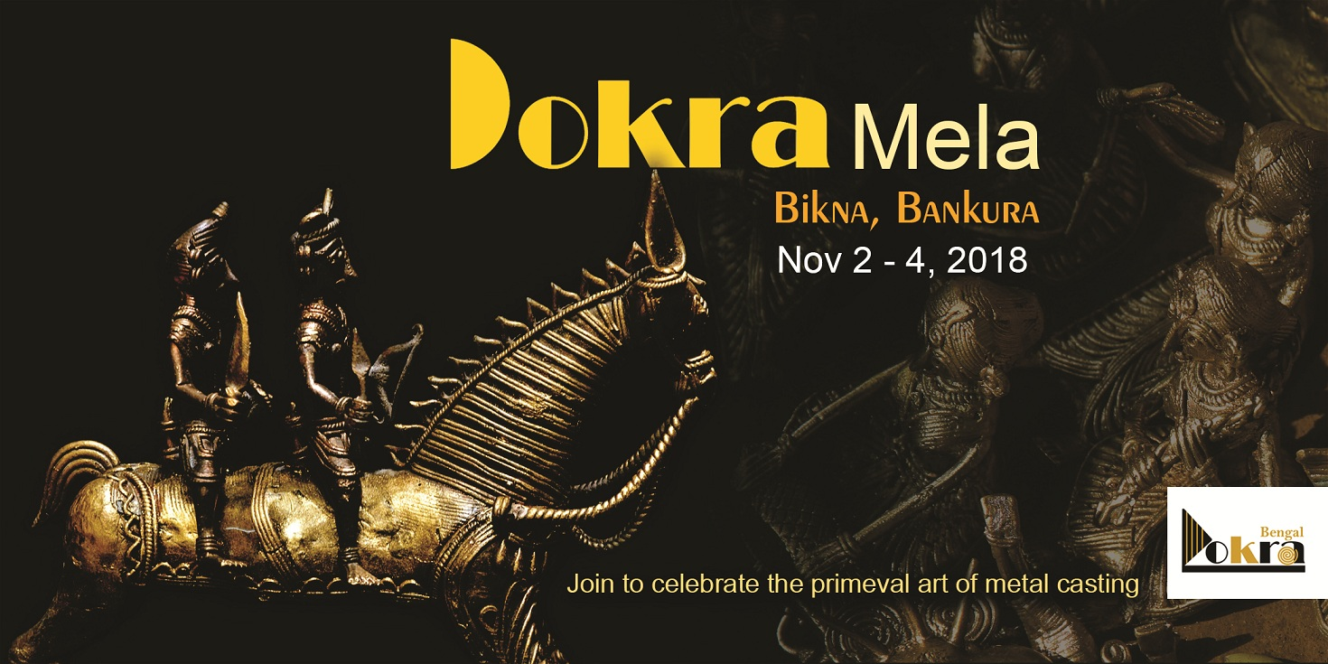 Dokra Card_Front