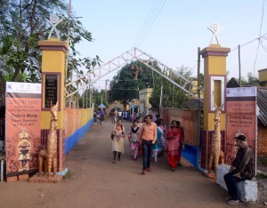 Entrance gate of Dokra Mela, Bikna, Bankura