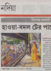 News clippings of Putul Nach and Bolan Gaan_ABP 17-12-2017