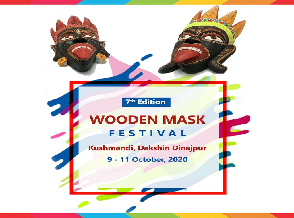 Wooden-Mask
