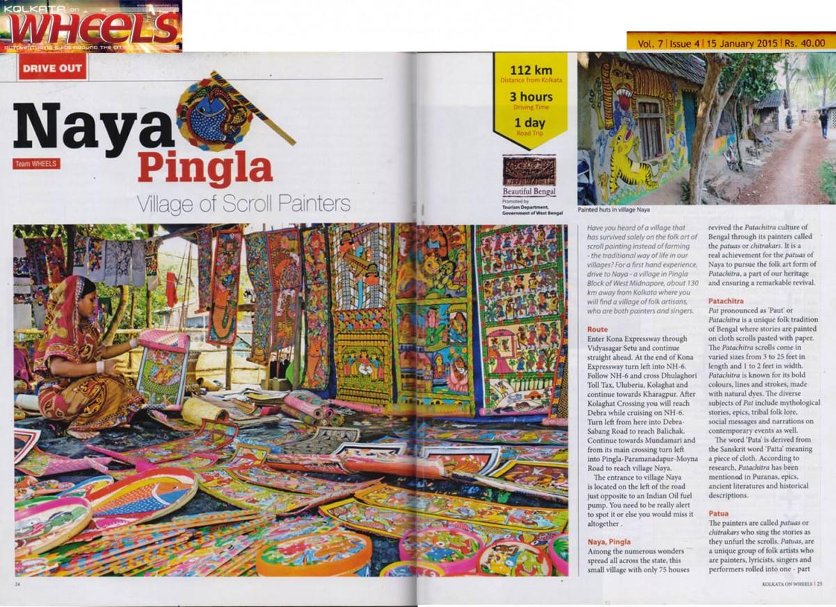 Naya Pingla News