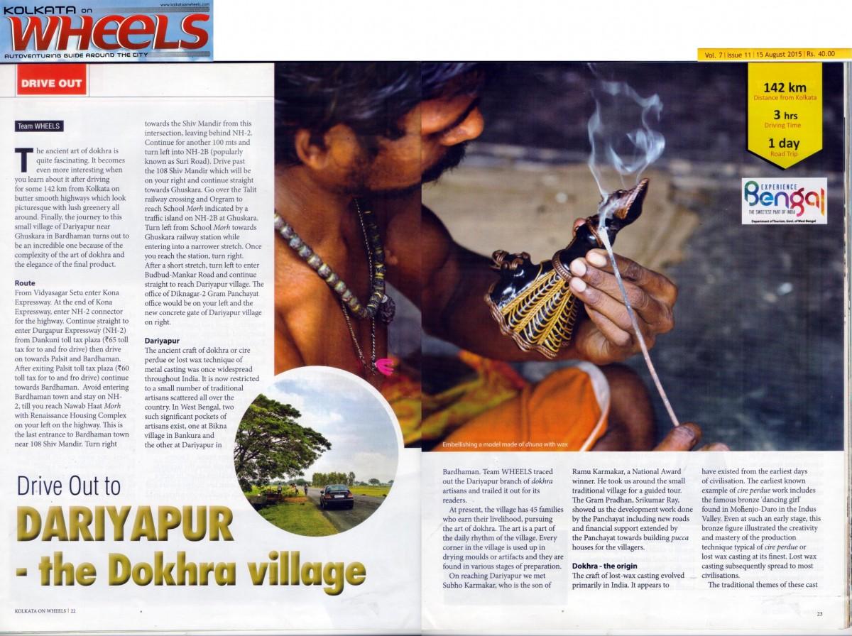Dariyapur News